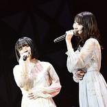 AKB48、毎年恒例の紅白対抗歌合戦を開催 ライブレポートが到着
