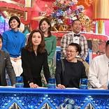 滝沢秀明/嵐/関ジャニ∞ら出演『8時だJ』、超貴重映像クイズに芸能人チーム参戦