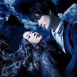 『ハムレット』想像を掻き立てる岡田将生と黒木華のビジュアル公開