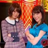 乃木坂46山崎怜奈と並ぶ天明麻衣子に「どこの坂の方でしょうか!?」