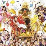 ももクロ、4th ALBUM『白金の夜明け』収録曲をおさめた東京ドームライブTrailer公開!
