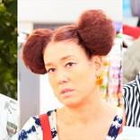 稲森いずみ主演『それを愛とまちがえるから』、渡辺大知&LiLiCo&MEGUMI出演