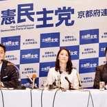立憲民主党、勝間和代氏のパートナーでLGBT活動家の増原裕子氏の参院選擁立を発表