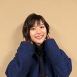 芳根京子、ブログ開始から丸6年「初心を忘れず」