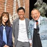 明石家さんま、500回記念『A‐Studio』で笑福亭鶴瓶と爆裂トーク