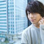 俳優/歌手・山崎大輝さんインタビュー 「まわり道だと思っても、勇気を出して小さな一歩を踏み出してほしい」