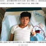 iPhone欲しさに腎臓を売った少年の悲しい末路(中国)