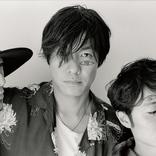 フジファブリック、2019年1月発売 アルバム『F』収録曲から「東京」を先行配信!