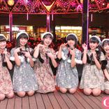 ハコイリ♡ムスメ、約2年ぶりの新メンバーが2019年4月に加入決定 クリスマスライブで発表