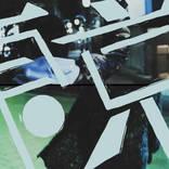 フジファブリック、ニューアルバム『F』より「東京」先行配信&MV解禁