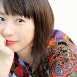酒井若菜「処女作が小説というのは誇り」 10年前のデビュー作が文庫化
