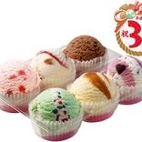 スヌーピー絵皿も貰える♡「31アイスクリーム」で平成31年をお祝い