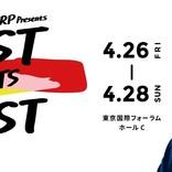 矢野顕子、藤巻亮太ら出演 ウィル・リーがミュージックディレクターを務める『EAST MEETS WEST 2019』日割りを発表