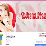 """元AKB48近野莉菜の""""ひっそり引退""""にファン嘆き 国内では無名も海外移籍で神7入り"""