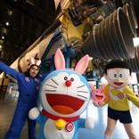 ロッチ中岡、ドラえもん&のび太とNASA訪問『映画ドラえもん のび太の月面探査記』