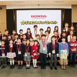 【ホンダ第16回子どもアイディアコンテスト】最終審査会開催。小学生が発案した「未来にあったらいいな」と思うモノは?