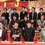 「謝られても、絶対に許さない!」、12/29放送『8時だJ』メンバーが今だから言える本音を激白