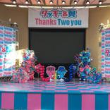 """""""金スマ""""に大反響、タッキー&翼「Thanks Two you」展を開催"""