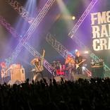 """SUPER BEAVERに涙、go!go!vanillasの友情、謎の覆面バンドも登場、10回目にふさわしい熱いステージで""""ロック納め""""『FM802 RADIO CRAZY 2018』レポート"""