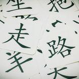 「平成」を2文字で表すと? 平成を代表するアスリートは2位羽生選手で1位は・・・