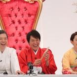 超豪華メンバー参戦!千原ジュニアの座王~31人!新春即興王SP~が放送決定!