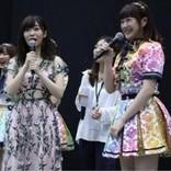 AKB48×BNK48『紅白』コラボに、いずりな「指原さん!! 一生の思い出です!!」