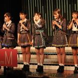 """NMB48、""""さらなる飛躍のために"""" 2019年元日大組閣発表"""