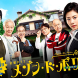 常盤貴子が法廷ドラマ、深田恭子は恋愛ヒューマン…2019年も「ドラマのTBS」は磐石