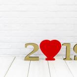 2019年の「恋愛運」は?12星座、干支、血液型……各占いから徹底分析!