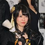 AKB48・小田えりな、舞台『神の牙』の稽古場で塩対応「実はグミが苦手なんです」