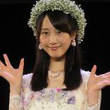 松井玲奈が女優として評価される理由 SKE48卒業後、ドラマ『まんぷく』などで活躍!