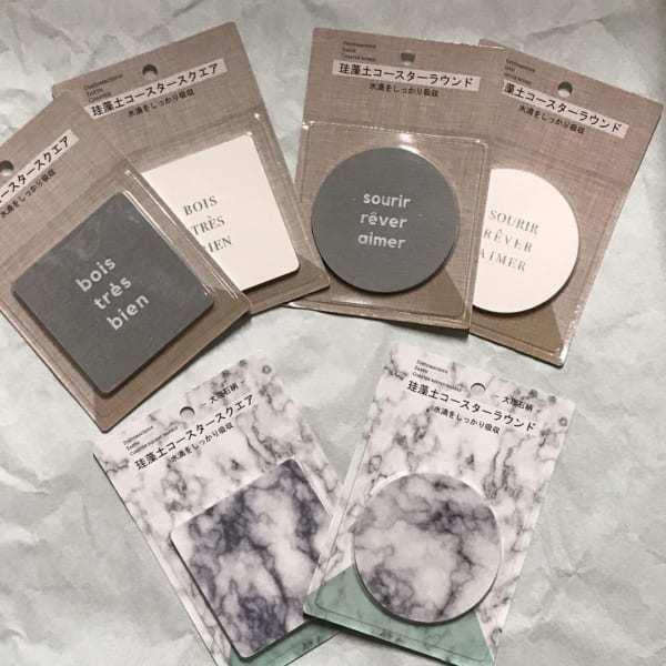 珪藻土コースター/スクエア・ラウンド(ワッツ)