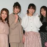 藤江れいな・高城亜樹・前田亜美が映画共演「元AKB48グループのみんなで一つの作品に携われるのも何かの縁」