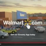 """デロリアンやナイト2000にバットモービル 映画に出てくる有名な車がまとめて出演する米スーパーマーケット""""ウォルマート""""のCM"""