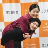 元アンジュルム田村芽実、竹内朱莉とラジオで共演「私にとってはとても大きなこと」
