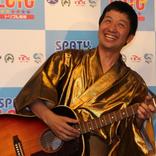 現在は家族で福岡に移住!? ギター侍・波田陽区の現在に世間からは驚きの声