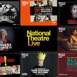 ナショナル・シアター・ライブ(NTLive)2019、9作品の上映が決定