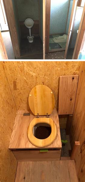 (上)トイレは汲み取り式のものがあっただけ。水洗式にするには汚水を浄化する浄化槽を専門の施工会社に設置してもらう必要がある (下)浄化槽を設置するまではコンポストトイレを使用。排泄物を微生物で分解、農作物の肥料となるたい肥にできる(写真撮影/福島新次さん)