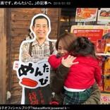 中澤裕子、映画『めんたいぴりり』出演に感慨「クレヨンの箱に福岡色を足してもらえた感じ」