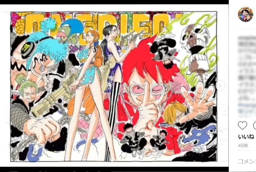 """尾田栄一郎が『ONE PIECE』""""ラスト""""に言及!さんまの最終回予想は大 ..."""