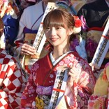 AKB48グループ荻野由佳ら、新成人44名が艶やか晴れ着姿