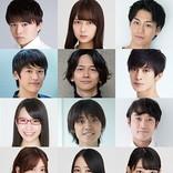 舞台『ナナマル サンバツ』に鈴木絢音ら乃木坂46メンバー4人出演