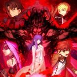 【映画ランキング】劇場版『Fate』第2章が初登場V、『ボヘミアン・ラプソディ』は2018年公開作トップに