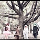 MIMIZUQ、1stアルバムのリード曲MV&アートワーク解禁
