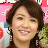 長野美郷の結婚生活は? 『めざまし』卒業後の活動に「ソレに出てたのか!」
