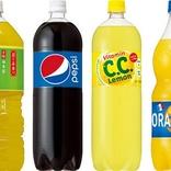 サントリーも値上げ 「伊右衛門」「ペプシコーラ」「C.C.レモン」「オランジーナ」など大型ペットボトルで20円
