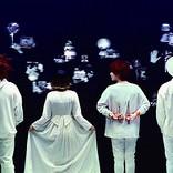 SEKAI NO OWARI、新AL『Eye』&『Lip』収録曲とアー写を公開&ストリーミング解禁