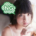 2018年12月「書泉・女性タレント写真集売上ランキング」でんぱ組.inc根本凪が首位