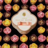 バレンタインにおすすめ!日本初登場「チューリップ」のチョコが可愛いすぎる