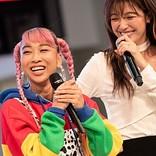 木下優樹菜、青山テルマの生歌唱に「泣きそう」…ディズニー・アニメ公式ソング発売イベントにて